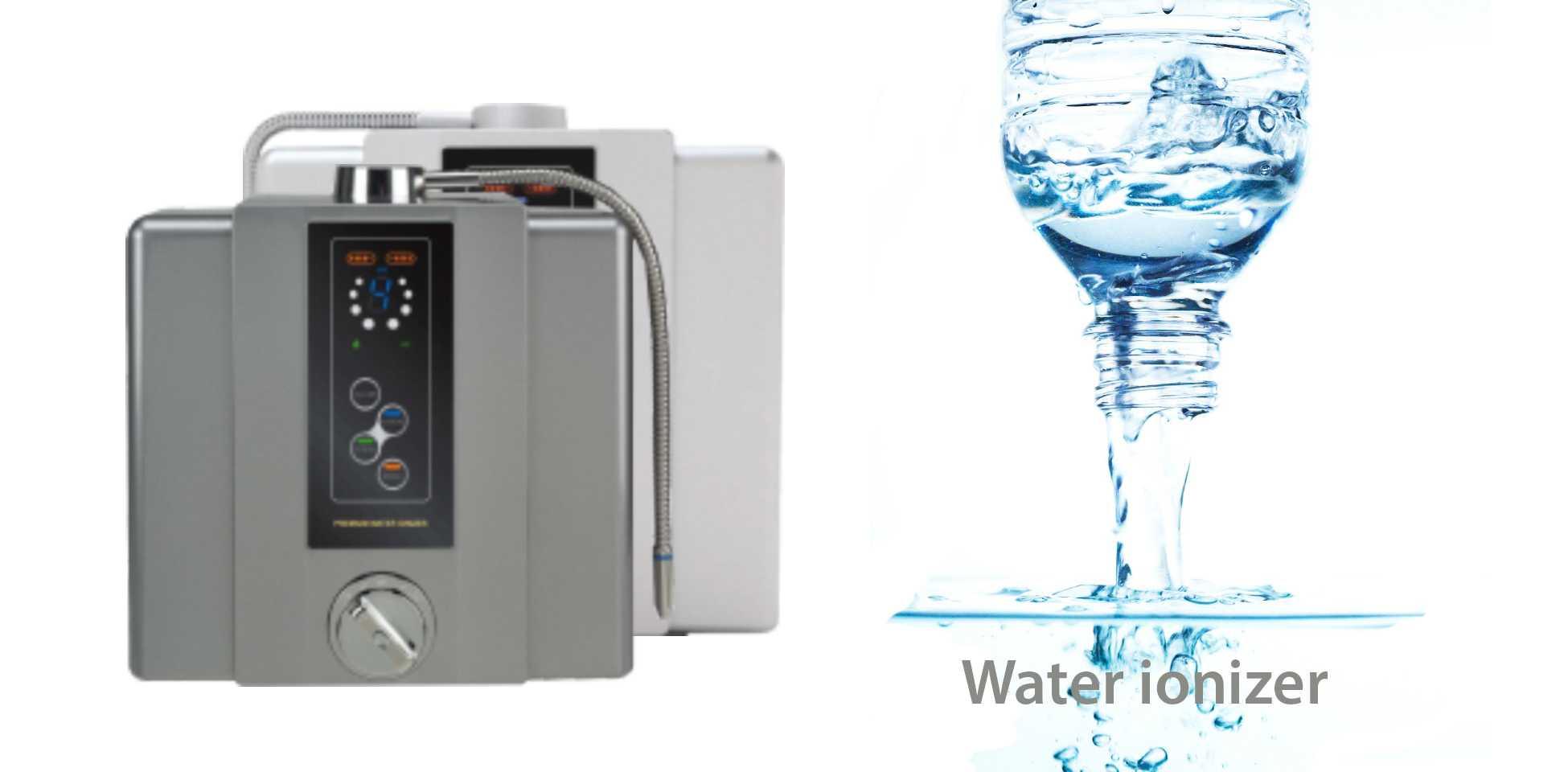 alkaline water machine